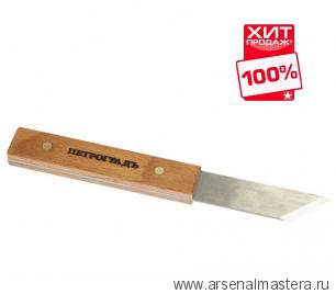 ХИТ! Нож разметочный  с косой заточкой, 165мм/19мм Петроградъ М00013122 Новинка 2017 года!