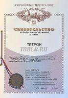 ТЕТРОН-RLC200 Измеритель иммитанса 200 кГц сертификат о калибровке фото
