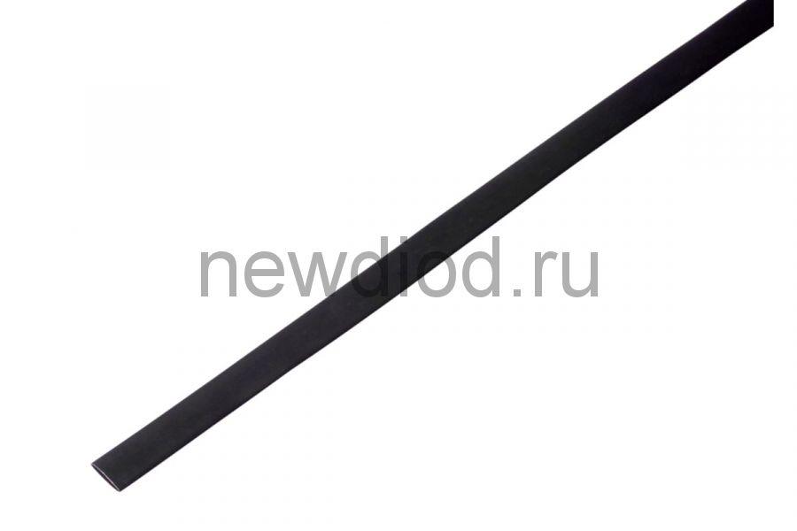 Термоусадка   8,0 / 4,0 мм, черная (упак. 50 шт. по 1 м)  REXANT