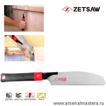Пила японская профессиональная универсальная плотницкая Kataba HANDY UTILITY H-200 200 мм 15TPI ZetSaw 15086