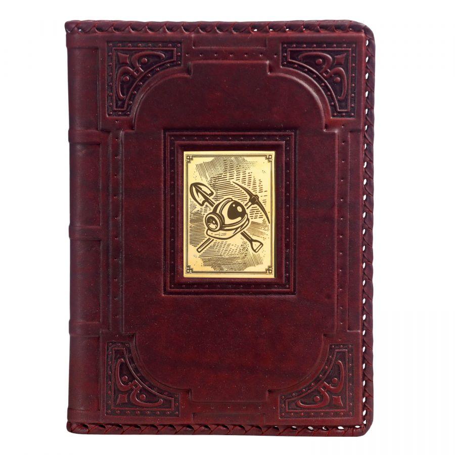 Ежедневник А5 «Шахтеру-4» с накладкой покрытой золотом 999 пробы