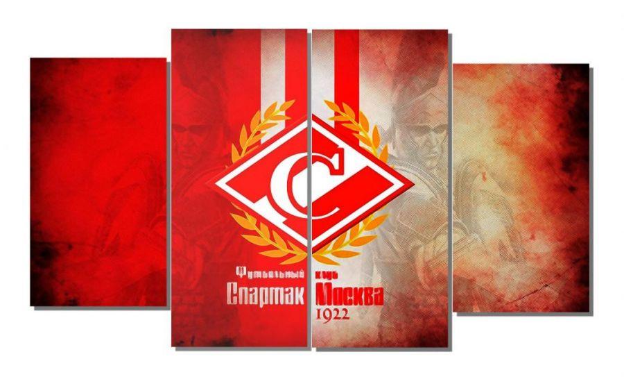 Модульная картина ФК Спартак
