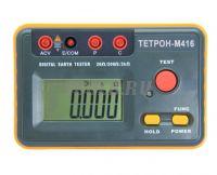 ТЕТРОН-М416 Измеритель сопротивления заземления