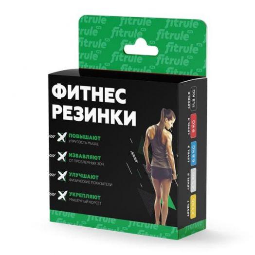 Набор фитнес резинок
