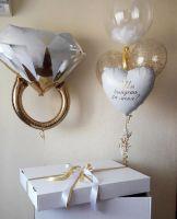 Коробка сюрприз с шарами Предложение