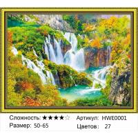 Алмазная мозаика на подрамнике HWE0001