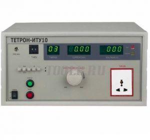 ТЕТРОН-ИТУ10 Измеритель тока утечки мощностью 1 кВА