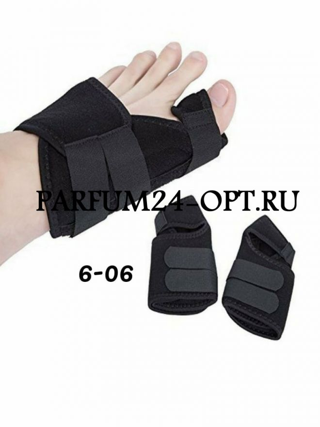 Шина для косточки сустава большого пальца (XW200)