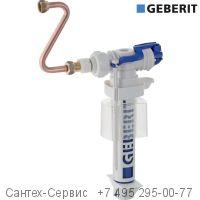 """240.784.00.1 Впускной клапан Geberit  тип 380 подвод воды сбоку,  3/8"""", ниппель из латуни"""