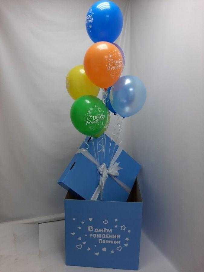 """Коробка сюрприз голубая """"С днём рождения"""""""