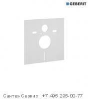 156.050.00.1 Звукоизолирующий комплект для подвесного унитаза и биде Geberit