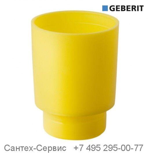 362.796.92.1 Заглушка  патрубка слива для инсталляции Geberit d45