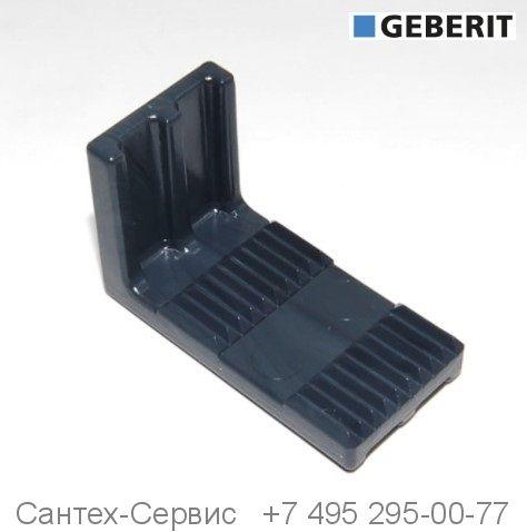 889.711.00.1 Крепление для бачка (фиксирующий ползунок ) Geberit