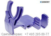 240.923.00.1 Крепежная скоба Geberit для впускного клапана типа 380 и смывного бачка скрытого монтажа Sigma 12 см (UP300)