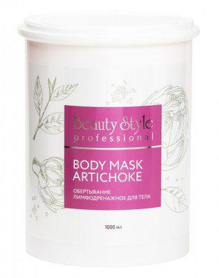 Обертывание лимфодренажное для тела Body Mask Artichoke Beauty Style (Бьюти Стайл) 1000 мл