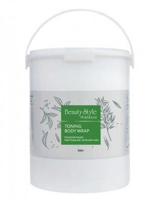 Тонизирующее обертывание Зеленый чай Beauty Style (Бьюти Стайл) 3000 г