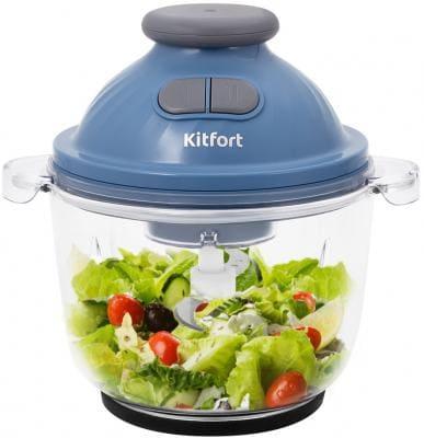 Измельчитель KitFort KT-3013 (НОВИНКА)