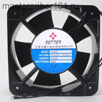 Вентилятор охлаждения  Bedel 15050 220V  150х150х50
