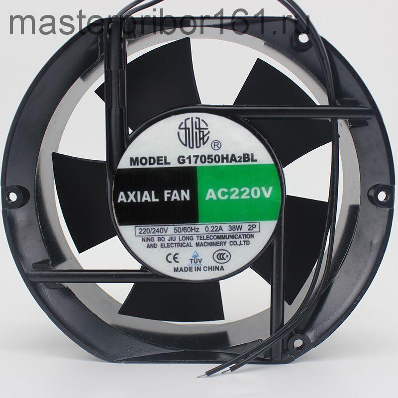 Вентилятор охлаждения  G17050HA2BL   220V  170х170х50