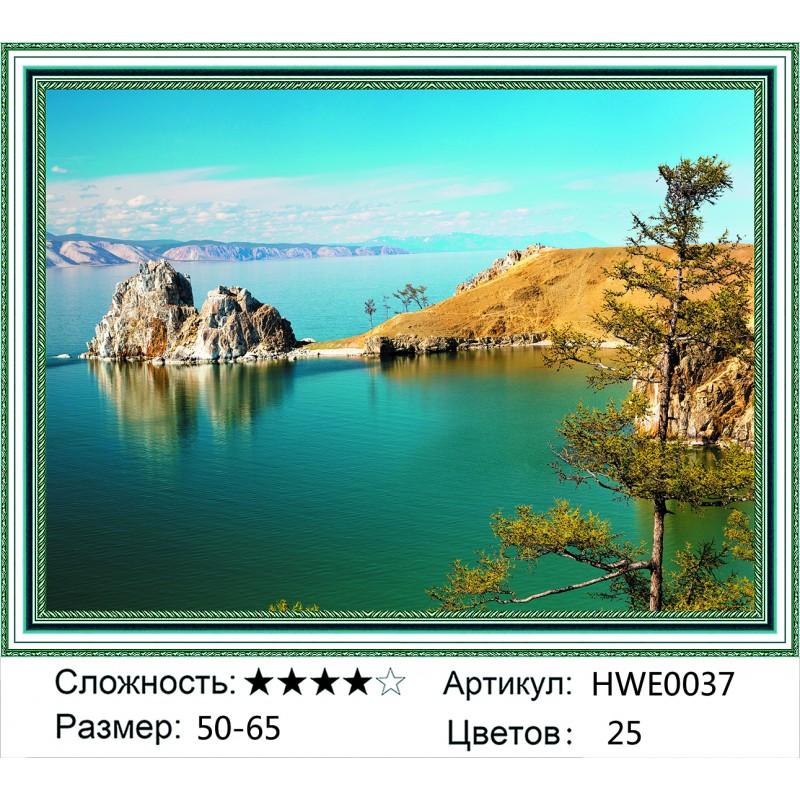 Алмазная мозаика на подрамнике HWE0037