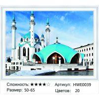 Алмазная мозаика на подрамнике HWE0039
