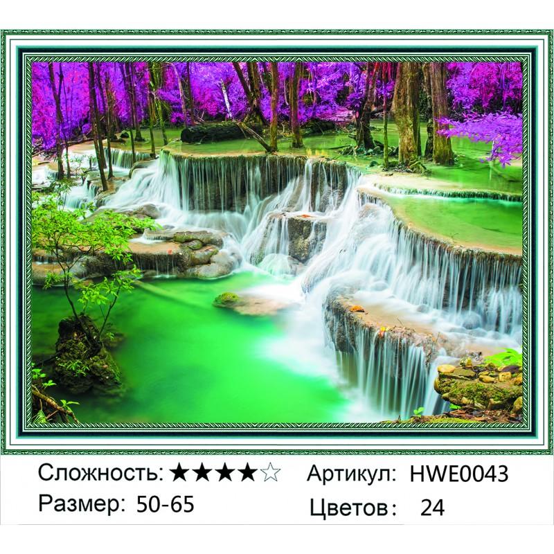Алмазная мозаика на подрамнике HWE0043
