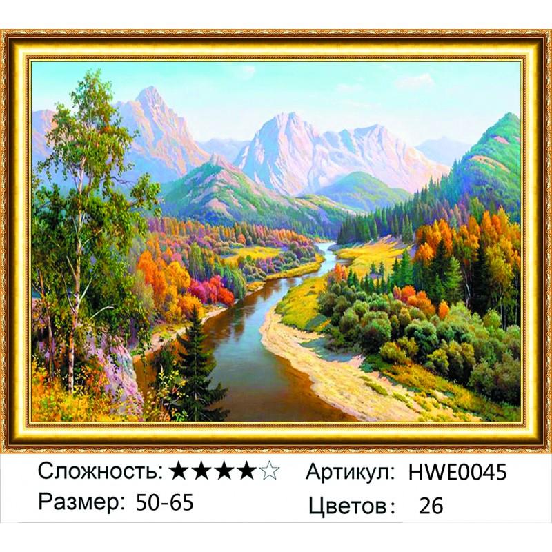 Алмазная мозаика на подрамнике HWE0045