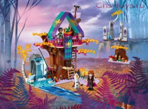 Конструктор SY Принцессы  Волшебный дом на дереве SY1440  ( Disney Princess) 378 дет