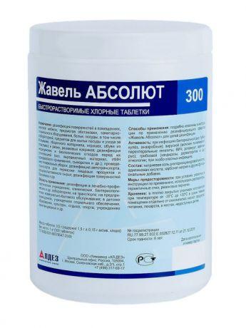 Дезинфицирующие хлорные таблетки Жавель Абсолют, 300 табл.