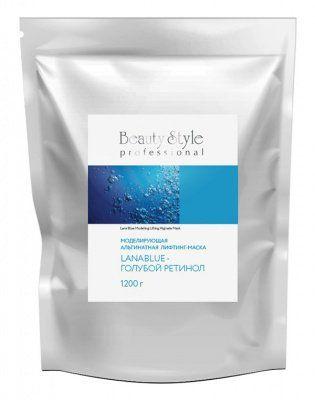 Моделирующая альгинатная лифтинг-маска LanaBlue - Голубой ретинол Beauty Style (Бьюти Стайл) 1200 г