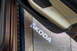 Проекция логотипа SKODA, в передние двери, Оригинал