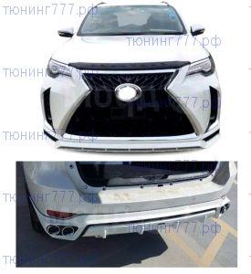 Обвес аэродинамический, Lexus Superior стиль, а/м до 08.2020