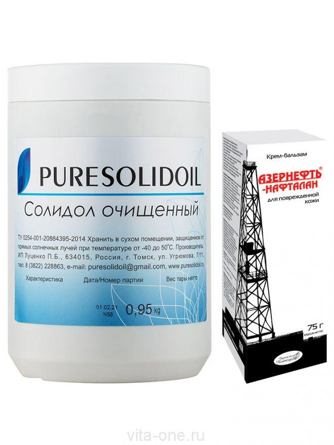 Набор солидол очищенный (Pure Solidoil) 950 г и крем-бальзам для поврежденной кожи Азернефть-Нафталан 75 г