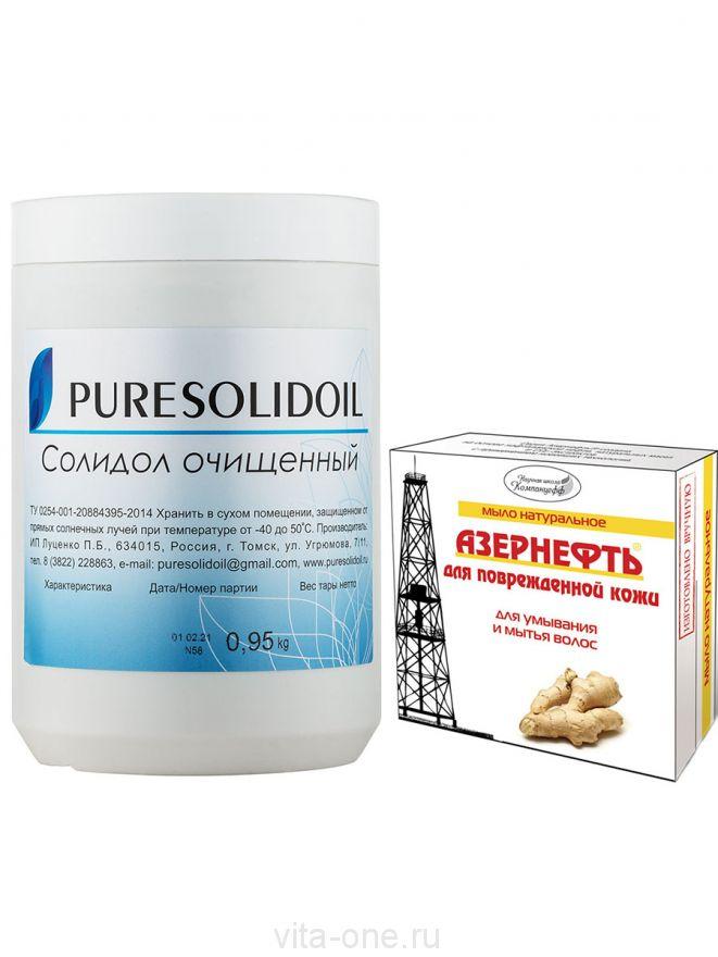 Набор солидол очищенный (Pure Solidoil) 950 г и мыло натуральное для поврежденной кожи Азернефть-Нафталан 95 г