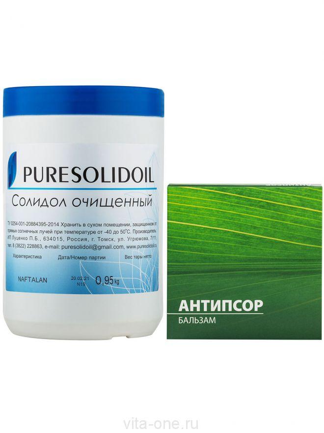 Набор Бальзам Антипсор 100 мл и Солидол очищенный с нафталаном 15% (Pure Solidoil) 950 г