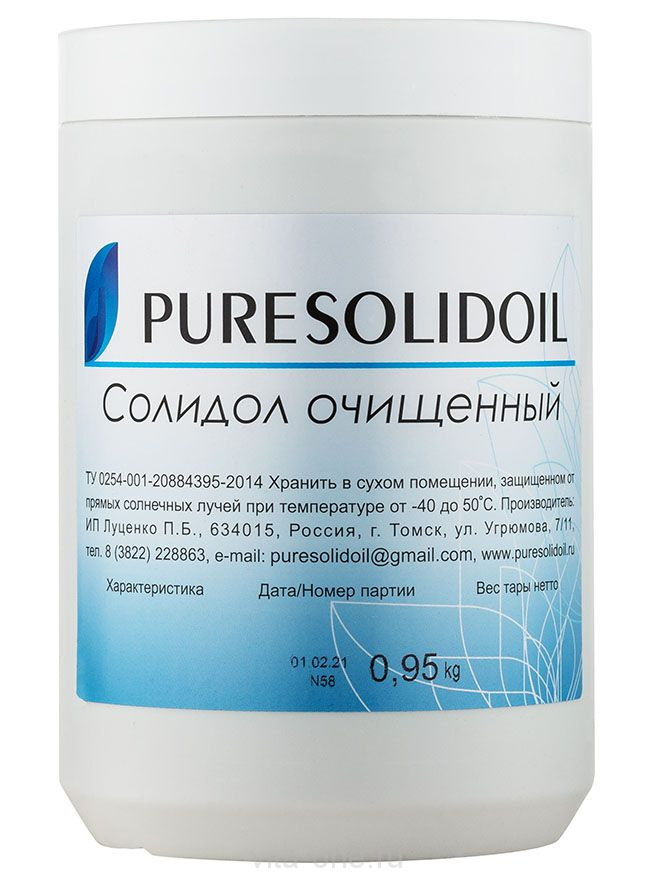 Солидол очищенный (Pure Solidoil) 950 г