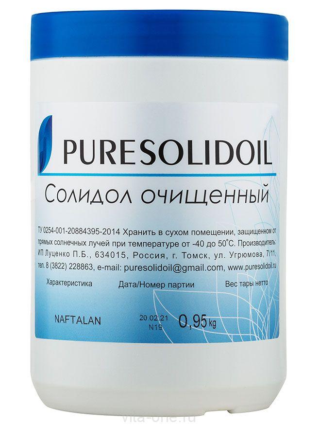 Солидол очищенный с нафталаном 15% (Pure Solidoil) 950 г