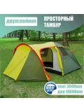 Палатка 2 местная Mimir 1504-2