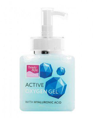 Гель активный Кислородный гель с гиалуроновой кислотой Beauty Style (Бьюти Стайл) 250 мл