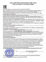 ТЕТРОН УПУ-6М Универсальная пробойная установка 5кВ AC, 5кВ DC декларация о соответствии фото