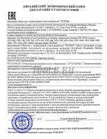 ТЕТРОН УПУ-1М Универсальная пробойная установка 10кВ AC, 10кВ DC декларация о соответствии