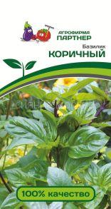 Базилик Коричный зеленый (Партнер)
