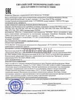 ТЕТРОН УПУ-10М Универсальная пробойная установка 10кВ AC, 10кВ DC декларация о соответствии фото