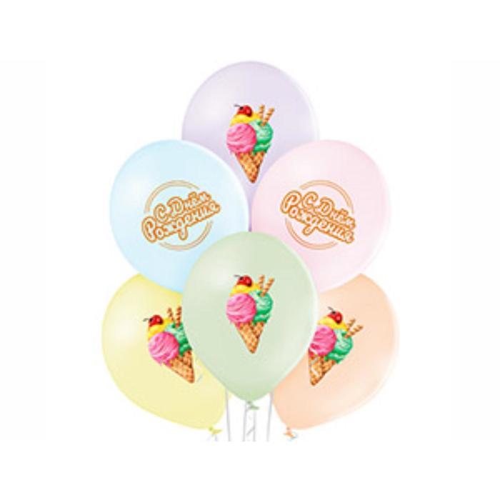 """Шар латексный 14"""" «С днём рождения! Мороженое», макарунс,"""