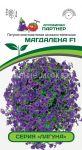Petuniya-mnogocvetkovaya-kaskadno-ampelnaya-Laguna-Magdalena-F1-Partner