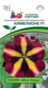 Петуния многоцветковая прямостоячая (Мон Амур) Камелионе F1 (Партнер)