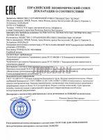 ТЕТРОН УПУ-5МС Универсальная пробойная установка 5кВ АС, 5кВ DC декларация о соответствие фото