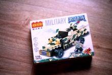 Конструктор военный Мобильная артиллерия 3 в 1 Lego реплика 116 деталей