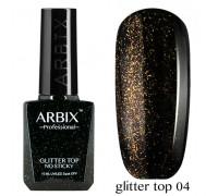 Arbix Glitter Top No Sticky №04 (светоотражающий шиммер !!! без липкого слоя)
