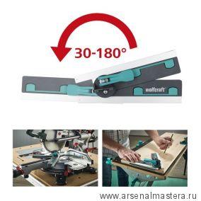 Угольник складной магнитный для торцевых пил и для резки под углом диапазон от 30 до 180 градусов Wolfcraft  6957000